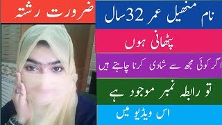 Girls Marraige In FaisalAbad - Pakfiles com