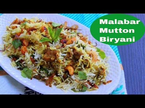 Malabar Mutton Biryani|Kerala Mutton Biryani|Christmas Special|മട്ടൺ ബിരിയാണി |Anu's Kitchen