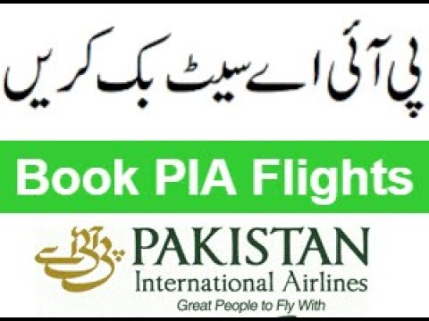 How To Book Online PIA Ticket