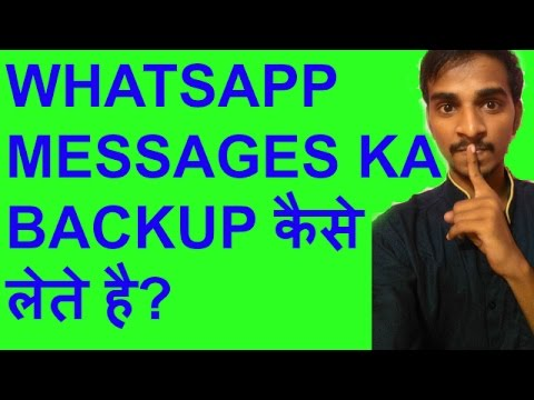 How To Create Whatsapp Chat Backup? #HINDI