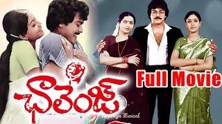 Challenge Telugu Full Length Movie    Chiranjeevi Movies    DVD Rip..