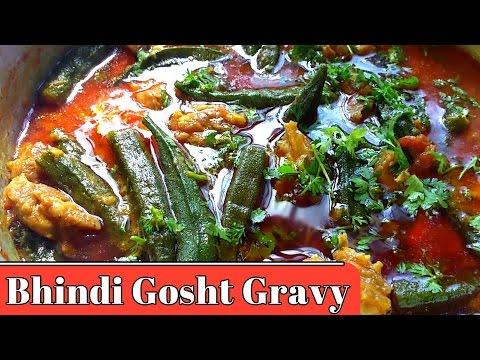 Bhindi Gosht Gravy|Bhindi Mutton Gravy|Lady finger Mutton gravy w/ English subs by Ek Indian Ghar