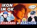 Download [ENG SUB]🔥  KOREAN BOYS React to  iKON - I'M OK