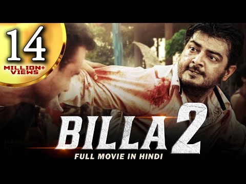 Samurai Agent (2018) New Released Full Hindi Dubbed Movie   Ajith   South Indian Full Action Movie
