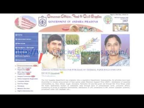 HOW TO DOWNLOAD AP RATION CARD
