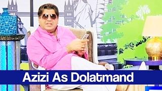 Azizi Ameer Ho Gya - Hasb e Haal - 4 February 2017 - حسب حال - Dunya News