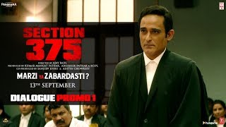 Section 375: Dialogue Promo 1 | Akshaye Khanna, Richa Chadha | Releasing 13th September