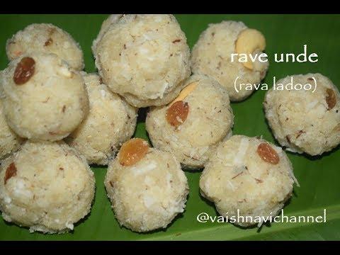 Rave Unde recipe/Rava ladoo in Kannada/sooji ladoo/Karnataka recipes