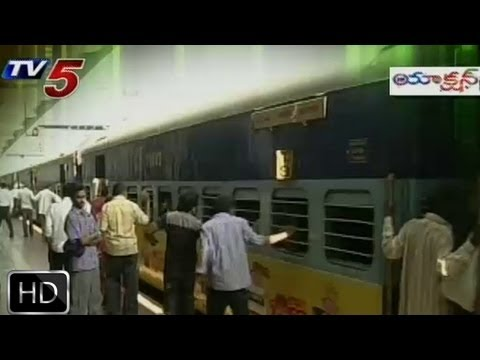 Railways to Launch SMS Ticket Booking Service from 1 July  - TV5