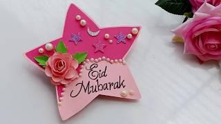 Eid Greetings - May, 2020