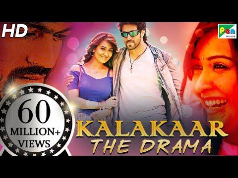Xxx Mp4 Kalakaar The Drama New Released Romantic Hindi Dubbed Movie Yash Radhika Pandit 3gp Sex