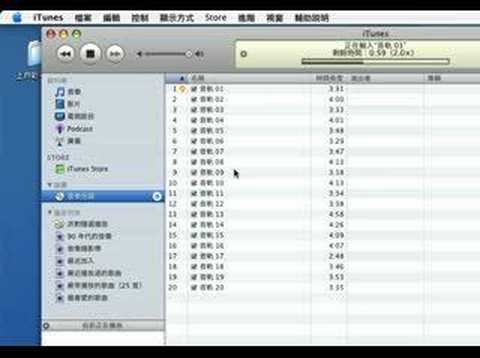 import music CD to iTunes