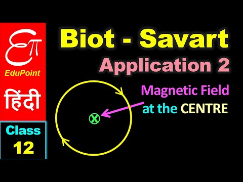 Biot - Savart Law - Part 3 || Application 2 || Class 12 - Moving Charge and Magnetism || in HINDI