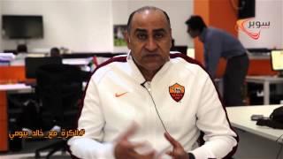 الكرة مع خالد بيومي - حظوظ الفرق المشاركة في الدور الثاني لدوري أبطال اوروبا