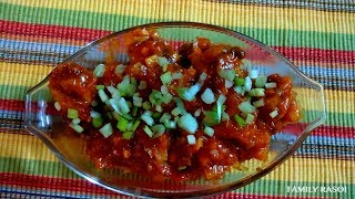 Cauliflower In Schezwan Sauce Recipe