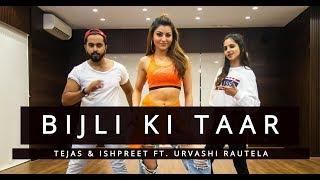 BIJLI KI TAAR   Ft.Urvashi Rautela   Tejas & Ishpreet   Dancefit Live