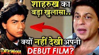 Shahrukh Khan's Shockiing Revelation on Not Watching His Debut Film DEEWANA