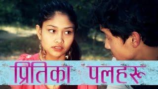 Pritikaa Palharu : Nepali Short Movie (2015)