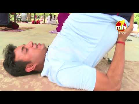 Hum Fit Toh India Fit Challenge || International Yoga Day-2018 || MH One News