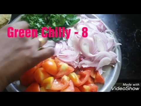 Muslim style Ghee rice in tamil