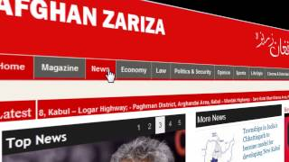 Afghan Zariza Print Magazine and Website promotion ad