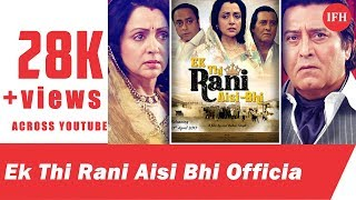 Ek Thi Rani Aisi Bhi | Hema Malini And Vinod Khanna | Indian Film History
