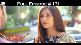 Mahasangam - 19th June 2017 - महासंगम - Full Episode