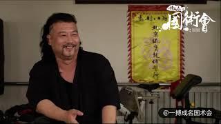 Baji Quan XiaoJia 1Lu by Chang YuGang - PakVim net HD Vdieos