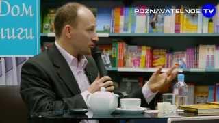 Download Николай Стариков: Мировое правительство Video