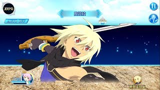 Tales Of The Rays - Makyoki/魔鏡技集/mirrage Exhibition [ch 12]