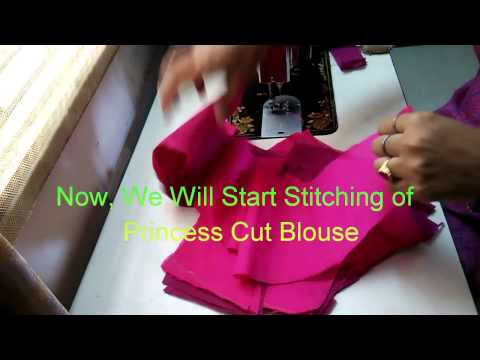 Princes Cut Blouse Back Side Hooks Stitching (प्रिंसेज़ कट ब्लाउस की सिलाई)