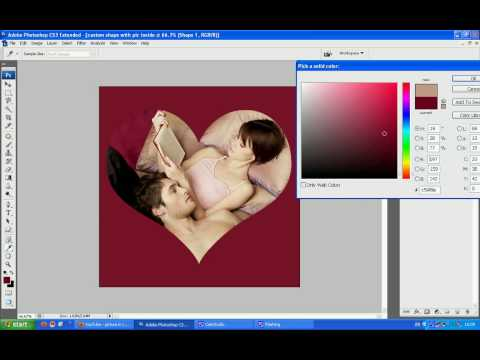 custom shape with photo picture inside photoshop