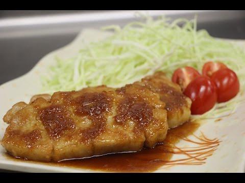 How to Make Pork Shogayaki 豚肉の生姜焼き