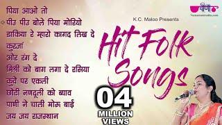 Hit Folk Songs of Rajasthan | Best Rajasthani Folk Songs | Veena Music