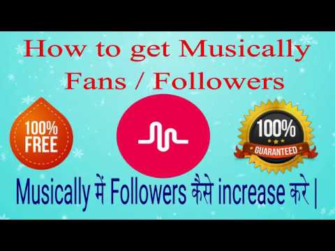 How to get Free Unlimited Musically Fans | Top 2 Tricks | (Hindi)