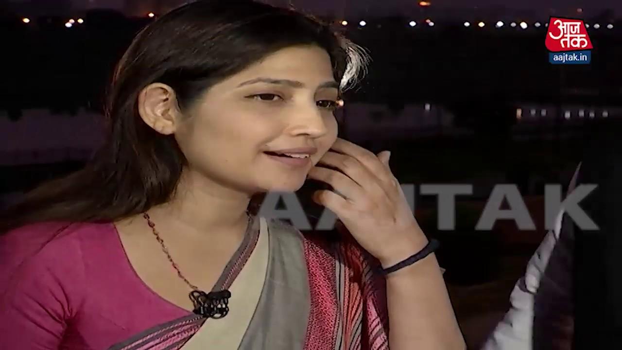 Dimple Yadav Exclusive: जब डिंपल यादव ने साझा किया मायावती के पैर छूने का किस्सा