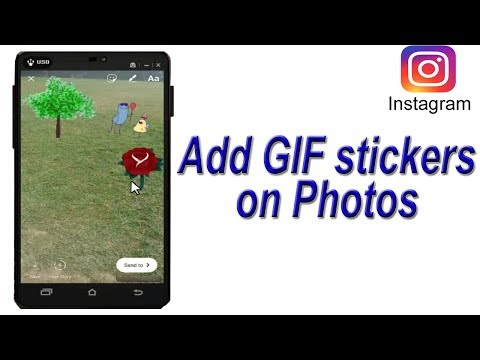 How to add GIF stickers on your Photos in Instagram