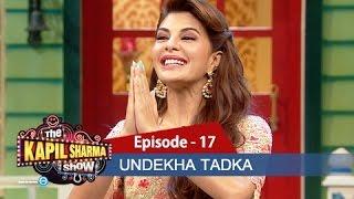 Undekha Tadka | Ep 17 | The Kapil Sharma Show | Sony LIV