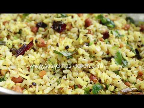 Coconut Rice with Coconut Oil - Kobbari Annam - Narial Chawal