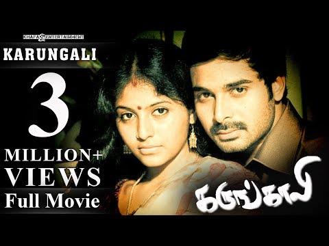 Xxx Mp4 Karungali Full Movie Kalanjiyam Anjali Srinivas Srikanth Deva 3gp Sex