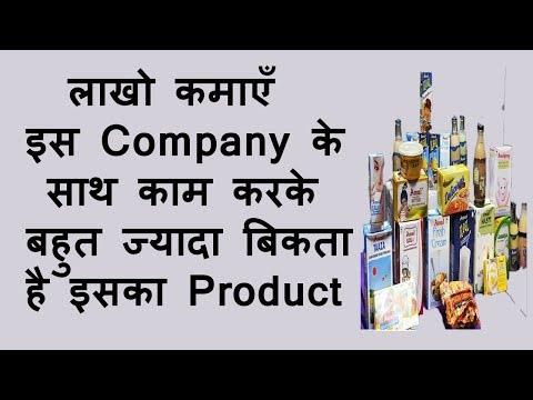 इस Company के साथ काम करके लाखों कमाएँ Franchise Business Low Investment High Profit Amul Company .