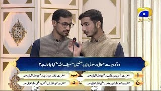 Geo Ramzan Iftar Transmission - Rabbi Zidni Ilma - 15 May 2019 - Ehsaas Ramzan