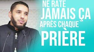 NE RATE JAMAIS ÇA APRÈS CHAQUE PRIÈRE ! Rachid ELJAY