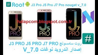 How To Root J7 Pro SM-J730F/M/G/GM/FM With CF Auto Root