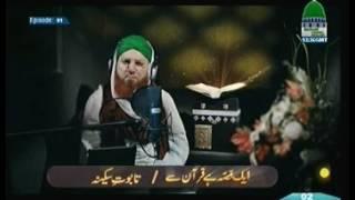 Aik Qissa Hai Quran Se Taboot E Sakina By Abdul Habib Attari 01 01 17