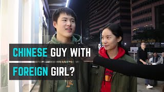 Why won't Chinese guys date foreign girls?