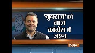 Rahul Gandhi to take charge as Congress President today