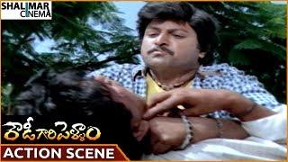 Rowdy Gari Pellam Movie || Mohan Babu Superb Action Scene || Mohan Babu, Shobana || Shalimarcinema