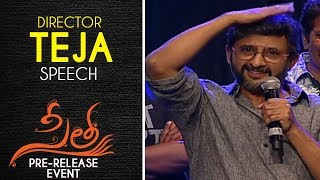 Director Teja Speech @ Sita Pre Release Event   Sai Srinivas Bellamkonda, Kajal Aggarwal