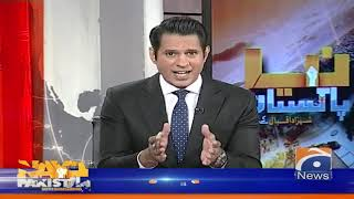 Naya Pakistan - 20th September 2019